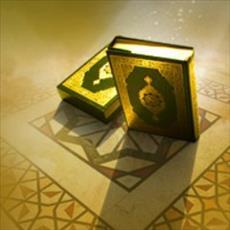 مبانی فلسفی علامه طباطبائی در تفسیر المیزان